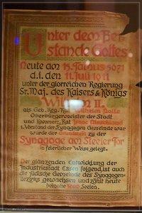 synagoge-text-1DSC02777.jpg