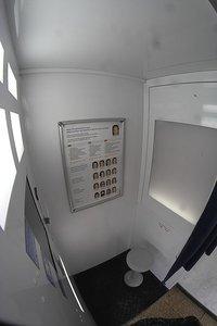 Passbild-Automat.jpg