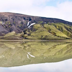 Strutlaug Panorama