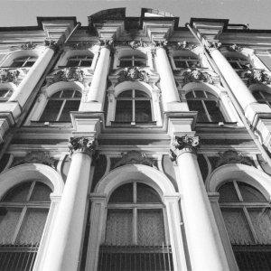 St.Petersburg 1993