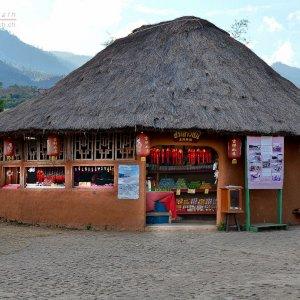 Chinesisches Restaurant2