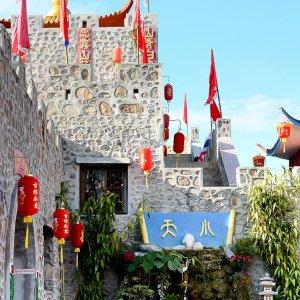 Chinesisches Restaurant3